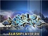 скриншот flash игры Graffiti